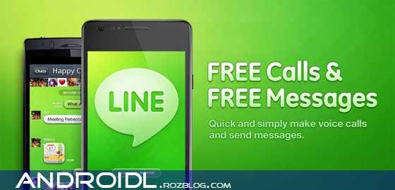 ارسال پیامک وتماس رایگان با LINE: Free Calls & Messages 3.5.0